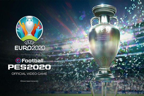 2020欧洲杯即将开战