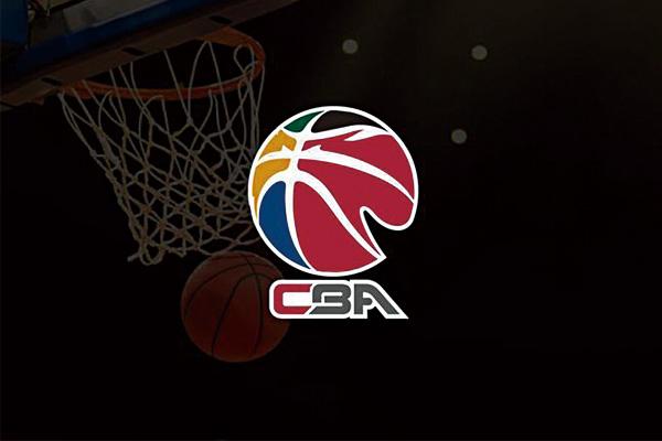 <b>CBA总决赛赛制规则是怎么样的?2021CBA总决赛赛制有什么不同?</b>