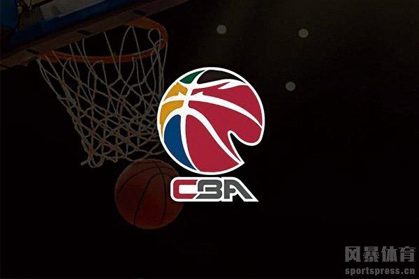 CBA总决赛赛制规则是怎么样的?2021CBA总决赛赛制