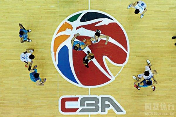 2021年CBA总决赛全新赛制