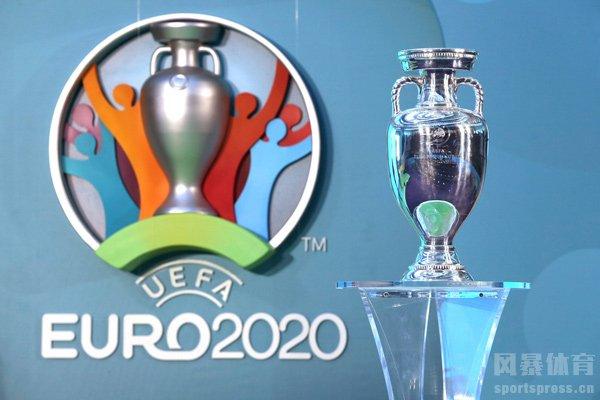 2020欧洲杯备受瞩目