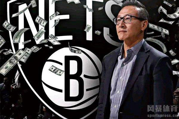 篮网队老板蔡崇信