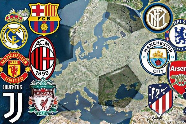 12支球队宣布组成欧超联赛