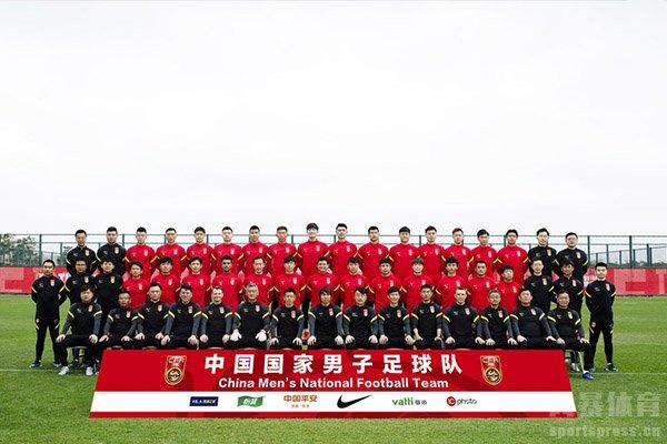 中国男足集结备战亚洲预选