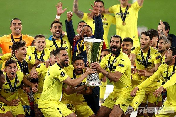 比利亚雷亚尔获得欧联杯冠军