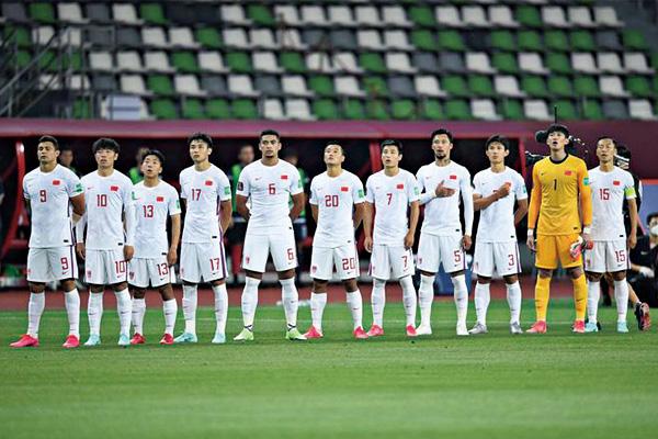 中国足协回应承担A组球队差旅费!负责各队食宿不包括机票