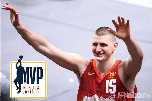 约基奇正式当选本赛季MVP