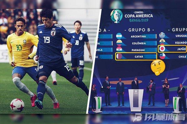 日本、卡塔尔参加2019美洲杯
