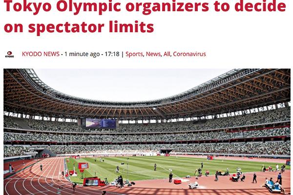 <b>东京奥运入场观众上限为1万人!开幕式或将有2万名观众入场观看</b>