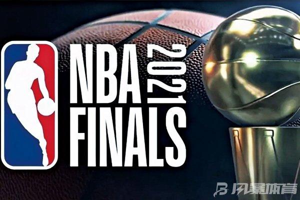 NBA总决赛2021