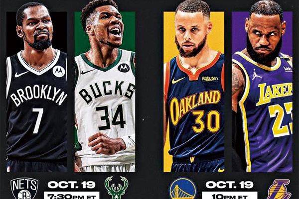 NBA揭幕战2021什么时候开始?2021-2022NBA揭幕战确定!
