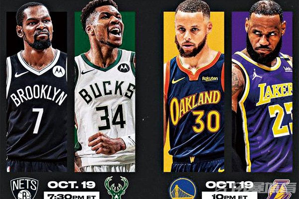 NBA揭幕战将在10月20号开战