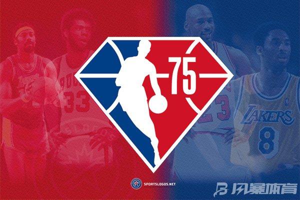 NBA将迎来75周年
