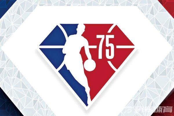 NBA75周年