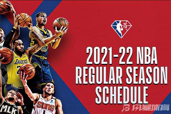 NBA官宣75周年计划