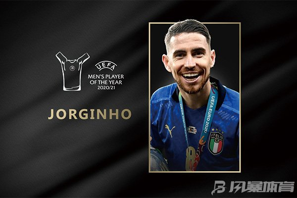 若日尼奥当选欧足联最佳球员