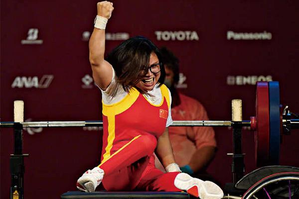 胡丹丹举重女子50公斤级夺金!胡丹丹夺金