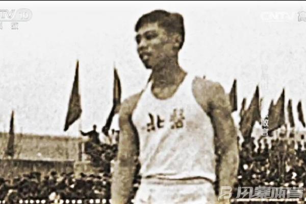 钟南山在第一届全运会时的比赛画面