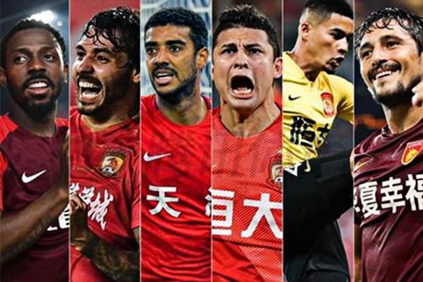 归化球员最多上几个?最新中国归化足球运动员名单!