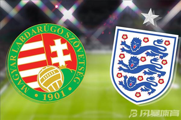 英格兰VS匈牙利