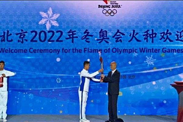 北京冬奥第一支火炬点燃!