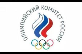 俄罗斯奥委会